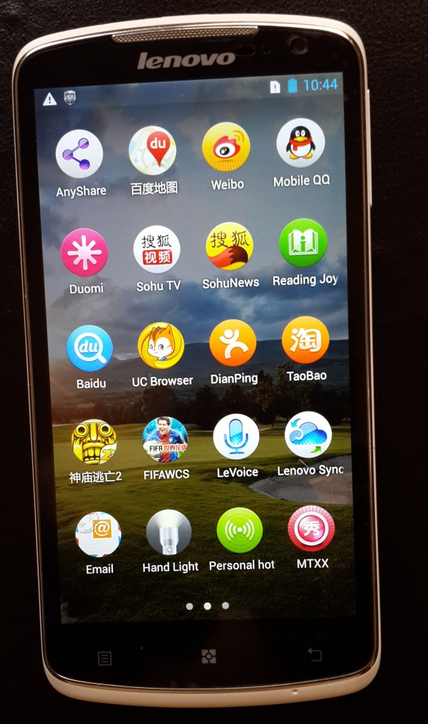 Lenovo S920 is very friendly to chinese language users